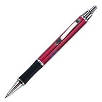 Custom Promotional Burgundy Satin Chrome Click Action Ballpoint Pen